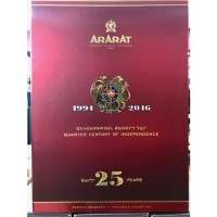 Ararat Brandy 25 Years Exclusive Collection