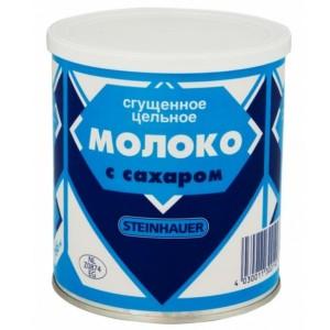 Gecondenseerde melk (4)