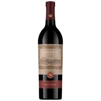 Armenia Rode Droge Wijn